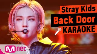 Download Lagu ♬ Stray Kids - Back Door KARAOKE ♬ mp3