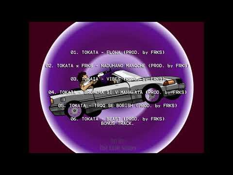 04. TOKATA - BRUMCHA SI V MAHALATA (Official Audio)