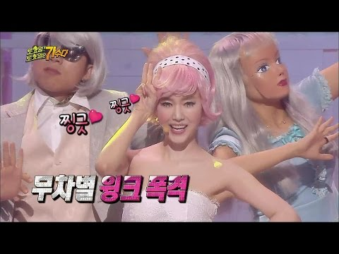 【TVPP】Lee Jung Hyun(AVA) - Joolae, 이정현 - 14년 전보다 한층 농익은 애교! '줄래' @ Infinite Challenge