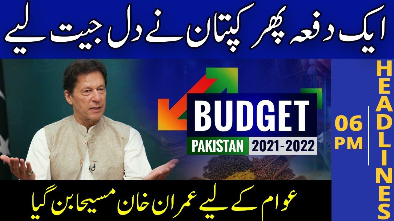 Imran Khan Nay Dil Jeet Liya | Headlines 03 PM | 14 June 2021 | Lahore Rang