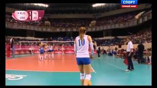 Гран-при. Женщины. Россия -  Сербия . Матч  2