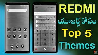 Top 5 Redmi MIUI 9 & 10 Themes 2018 | Best MIUI 9 & 10 Themes for REDMI  Mobile Users | Tech siva by Tech Siva