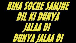 YAAD TERI AAYEGI ( Singer, Shabbir Kumar ) Movie, Ek Jaan Hain Hum 1983