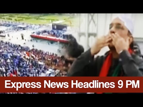 Express News Headlines and Bulletin - 09:00 PM - 4 April 201