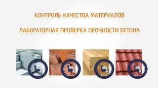Строительные услуги(, 2015-11-09T10:01:18.000Z)
