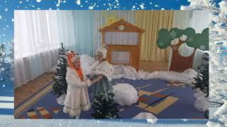 Книголюбы МБДОУ Детский сад N 218 г Красноярск