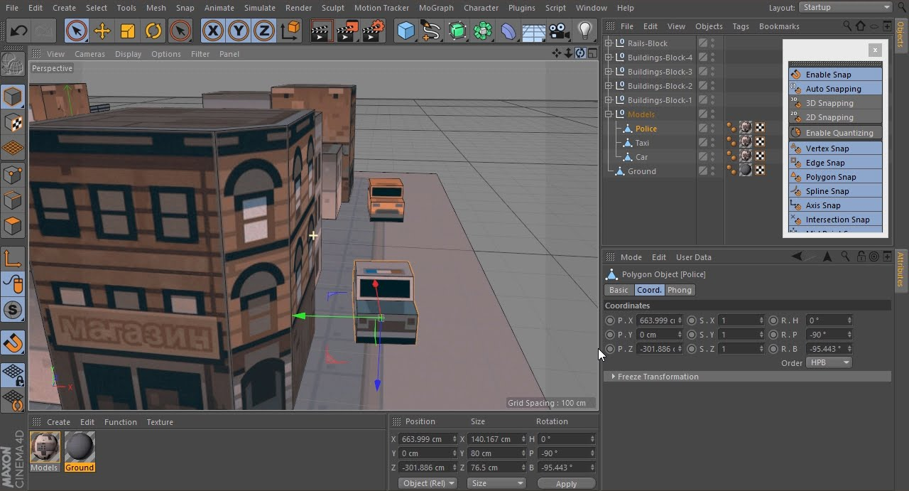 Papercraft Unity + Cinema 4D + Illustrator = Papercraft Tutorial