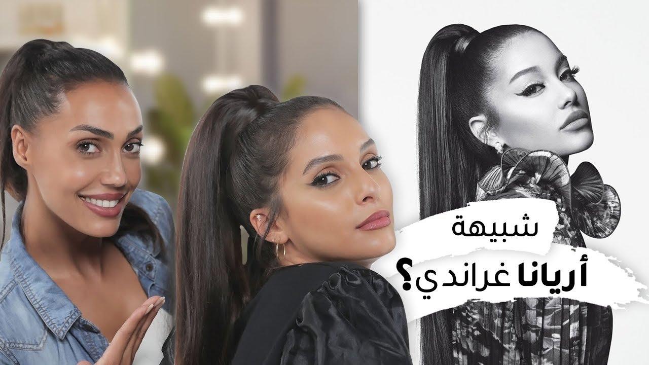 شعر ويفي من دون حرارة والنتيجة روعه Youtube