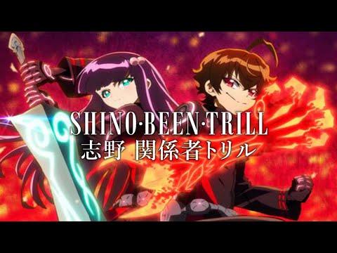 Anime Mit Exorzisten