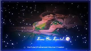 Tum mere ho mere ho ||#avee player Status|| Making by Prathamesh Adurkar
