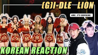 🔥(ENG) KOREAN Rappers react to (여자)아이들((G)I-DLE) - 'LION'