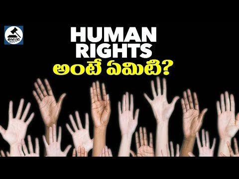 What Are Human Rights? - Legal Guide Telugu