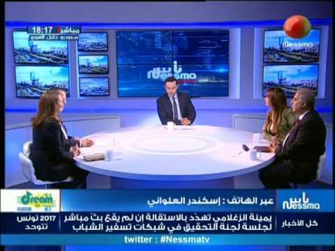 إفتكاك كاميرا قناة نسمة من قبل قوات الأمن