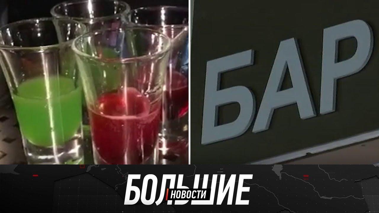 Сухой закон! Почему бизнесмены против запрета продажи алкоголя по ночам?