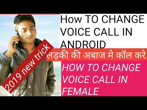 HOW TO CHANGE CALL VOICE IN ANDROID|HOW TO CHANGE CALL VOICE IN FEMALE