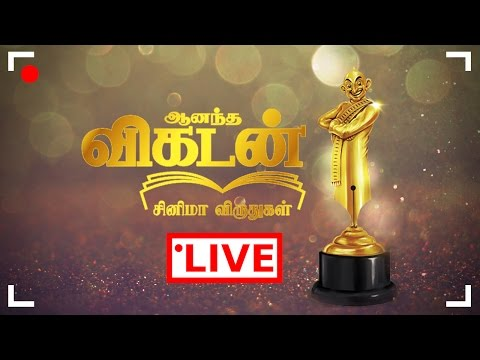 Ananda Vikatan Cinema Awards LIVE Pre-red carpet