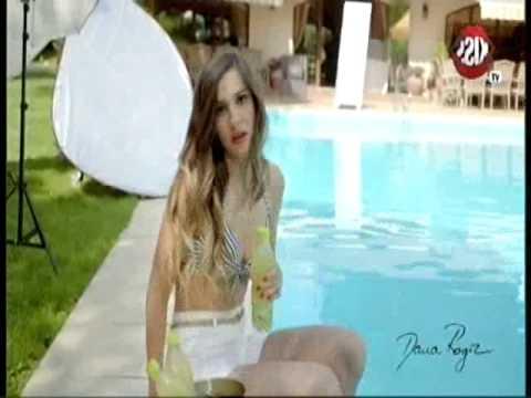 Prigat Dana Rogoz - YouTube