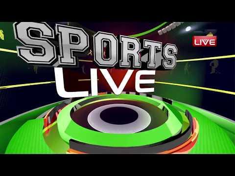 खेल जगत की बड़ी खबरें   Sports News Headlines   Latest News of Sports   12 August 2018   #DBLIVE