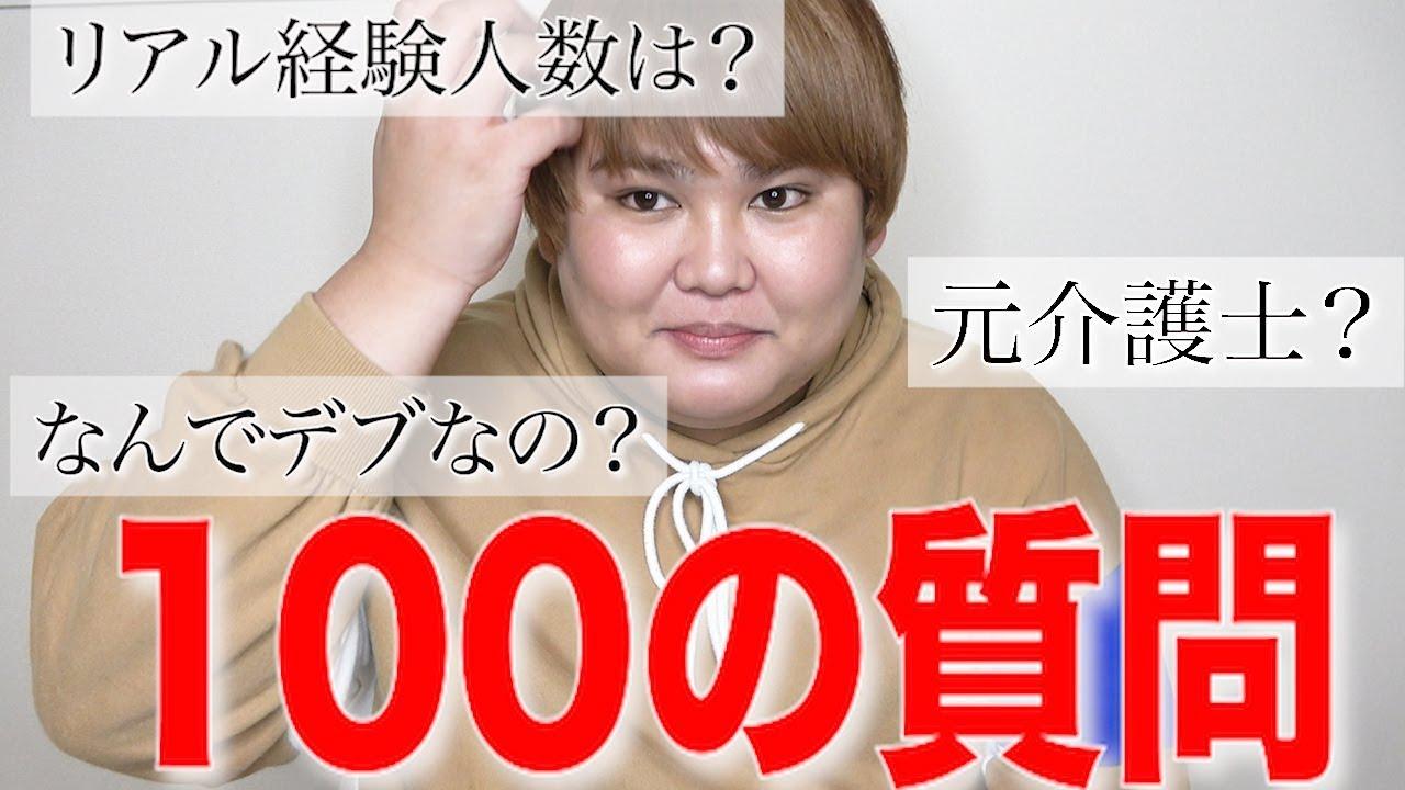 じんじん パパラピーズ