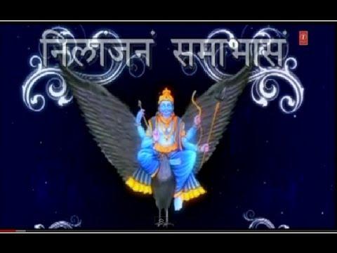 Shani Mantra Mahendra Kapoor Nilanjan Samabhasam Raviputram I Shani Mahamantra