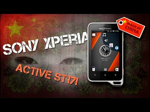 sony xperia active