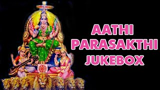 Aathi Parasakthi Jukebox - Classic Tamil Devotional Movie - #Navratrispecial