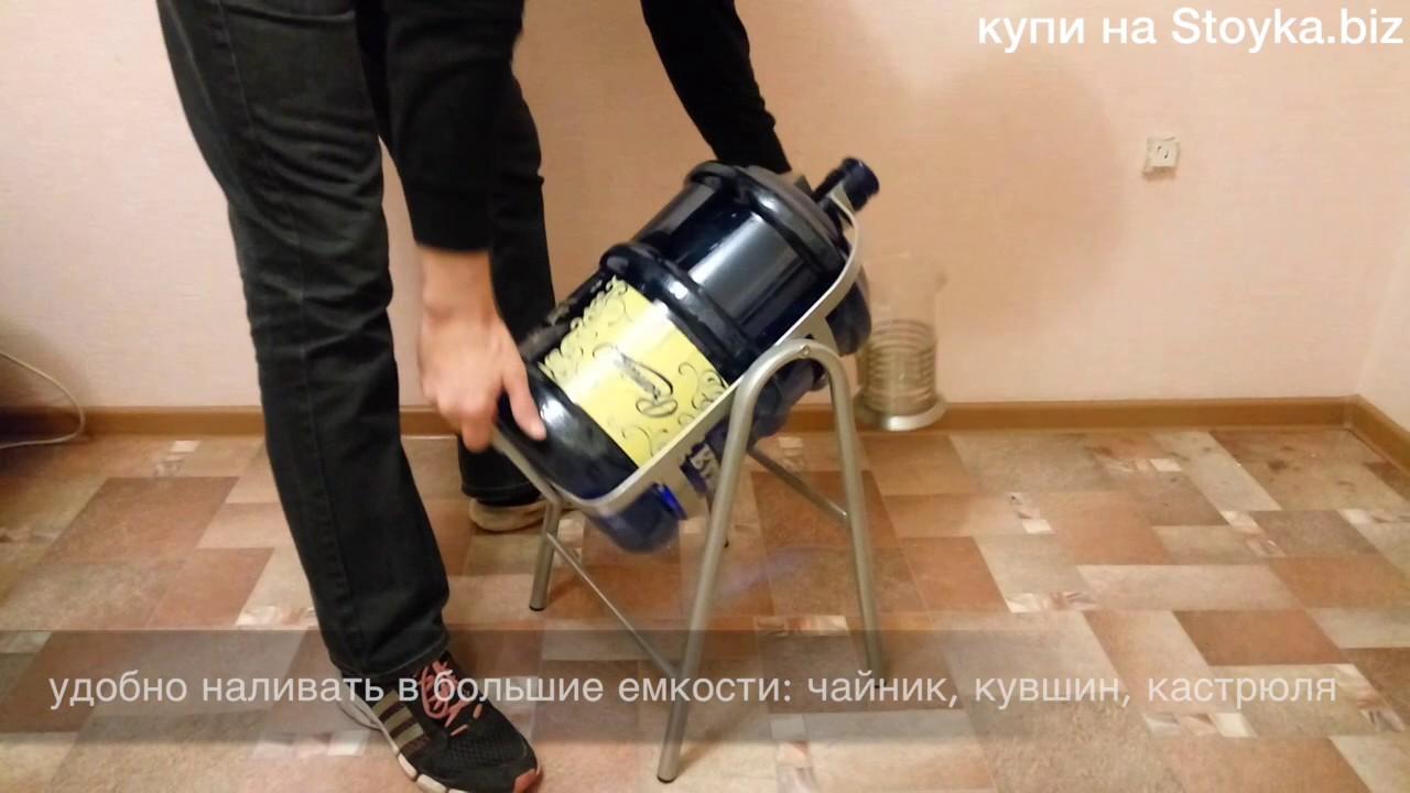 Моноблок розлива воды 19 л 150 бутылок в час - YouTube