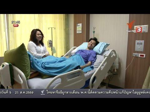 """4 เดือนกับชีวิตที่ต้องต่อสู้กับ """"มะเร็งตับ"""" ของ """"ภูชนก รักไทย"""""""