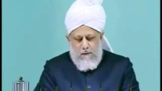 Urdu Friday Sermon 15th January 2010 - Islam Ahmadiyya