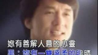 Клип Джеки Чана.
