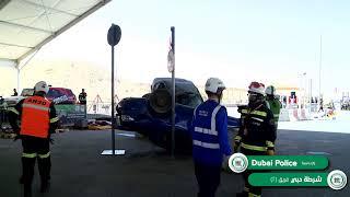 تحدي الإمارات لفرق الإنقاذ 2020 اليوم الثاني