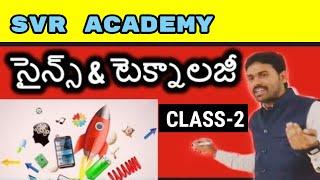 Science and technology class-2 #గ్రామసచివాలయం