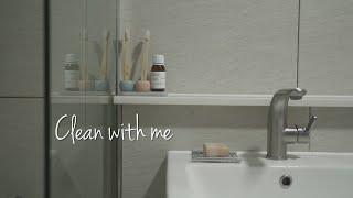 SUB) 화장실 청소 순서 천연세제로 쉽게 깨끗한 욕실…
