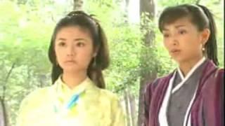 新楚留香Xin Chu Liu Xiang E30-3 任賢齊Richie Ren,林心如Ruby Lin,袁詠儀Anita Yuen 2001