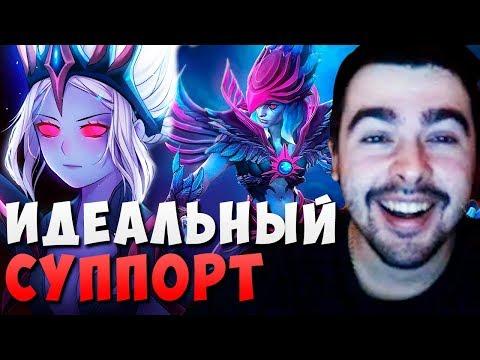 видео: СТРЕЙ САППОРТИТ НА ВЕНГЕ В ЛОУ ПРИОРИТИ