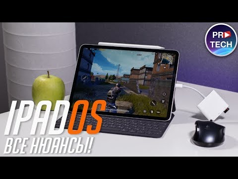 Знал про это? Полный обзор iPadOS beta 1 для iPad (обзор iOS 13 для iPad)