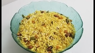 Poha Chewra in 10 minutes | How to make Khata Mitha Poha Chewra at home by Easy Cooking With Shazia
