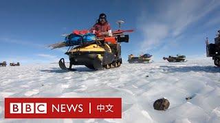 BBC帶你到南極洲收集隕石- BBC News 中文
