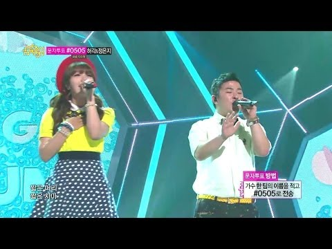 【TVPP】Eun Ji(Apink) - Short Hair (Duet with Huh Gak),짧은 머리 @ Special Stage, Music Core Live