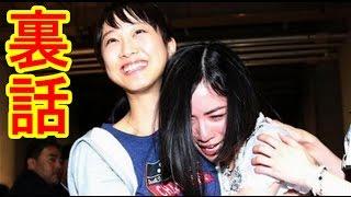 SKE48&乃木坂46のれなひょん(松井玲奈)は 実はAKB48総選挙をホテルの...