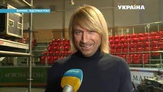 Олег Винник собрался жениться | Ранок з ...