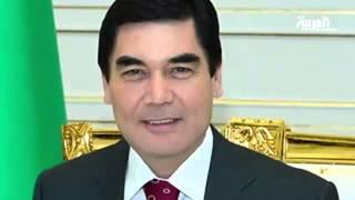 رئيس تركمانستان يمنع بيع كافة منتجات التبغ