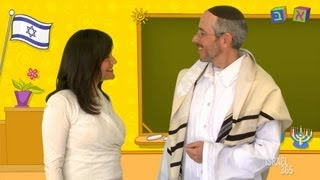 Jumpin' Jerusalem! Yom Kippur Video for Kids
