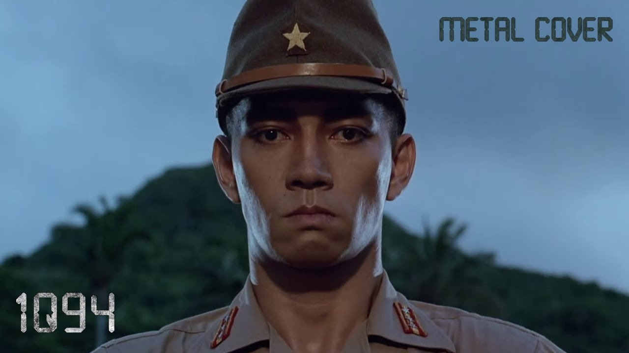 Merry Christmas Mr Lawrence Furyo 戦場のメリークリスマス