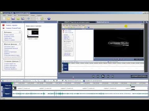 Запись видео с веб камеры онлайн. Снять видео на веб