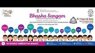 Bhasha Sangam -A celebration of Linguistic Diversity (Punjabi) | St. Francis de Sales School