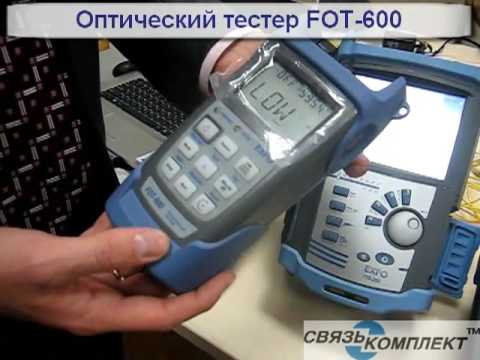 exfo ftb 200 otdr user manual