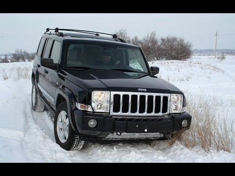 Jeep Commander / Джип Командир (Съёмка 2009 года)