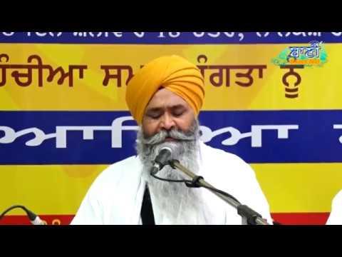 Bhai-Rai-Singh-Ji-Sri-Darbar-Sahib-At-E-O-K-Garhi-On-31-March-2018