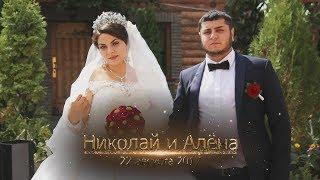 свадьба Николая и Алёны (часть 3) г Россошь